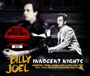 billy_joel_innocent_nights