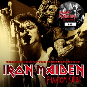 iron_maiden_phantom_killer